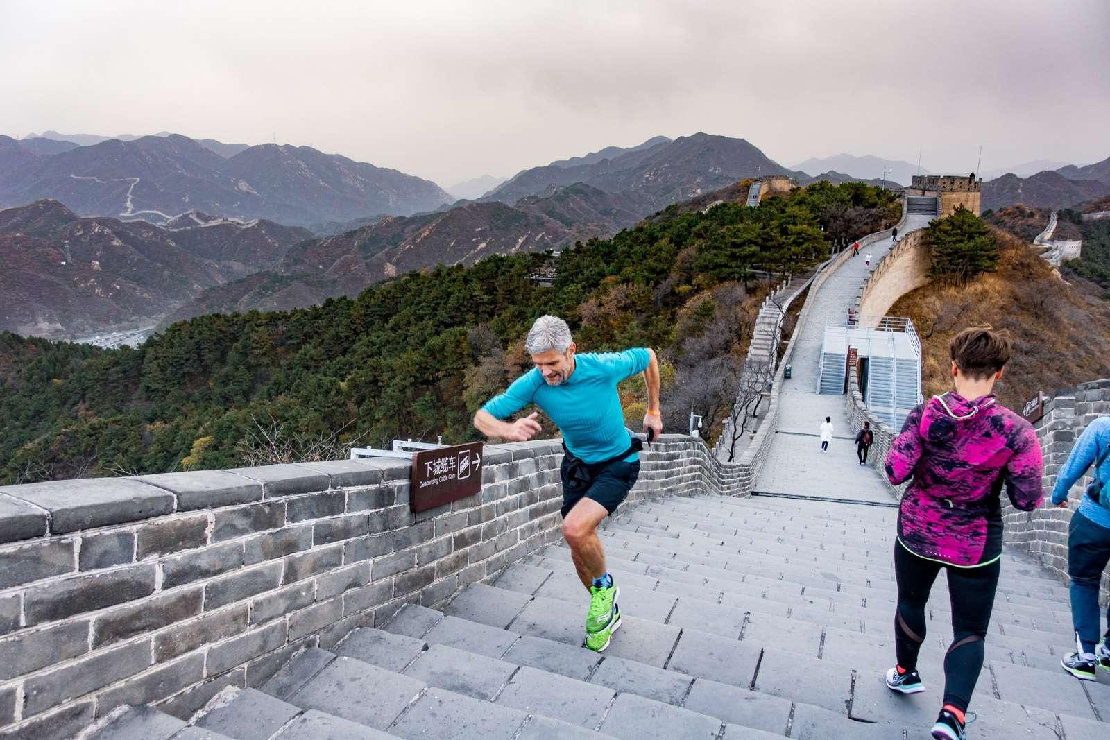 laufen auf der chinesischen mauer 007